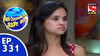 Badi Door Se Aaye Hain - बड़ी दूर से आये है - Episode 331 - 14th September, 2015