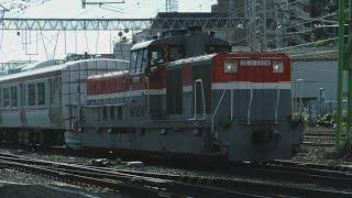 特急踊り子8号東京行き185系3028MC6+185系A6と甲種輸送中のDE11 2004+しなの鉄道SR1系203+SR1系204編成、横浜消防0112、横浜市営バス8-1900のバスが走行!