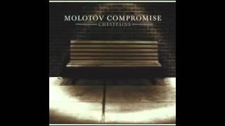 Molotov Compromise - Chestpains [Full Album]