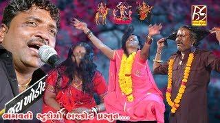 Jay Rakha Dada no Mandavo Rajkot || Jivraj Kundhiya