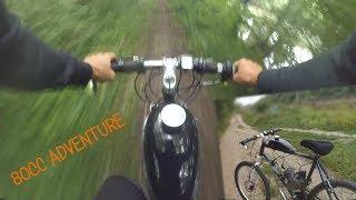 Motorized Bike 80cc Adventure | Entre forêt et route