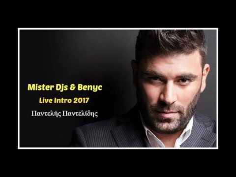 Mister Djs & Benyc-Παντελιδης Intro Live 2017 (New)