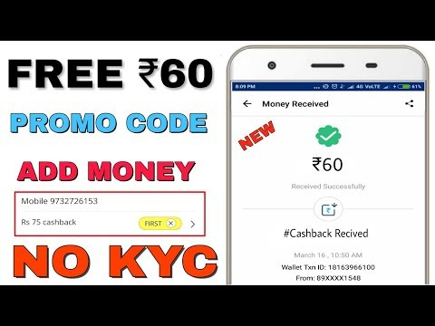 Paytm Add Money PromoCode || Paytm Mini KYC || PhonePe Offer || JIO Affect Launch ₹119 Plan || Thank
