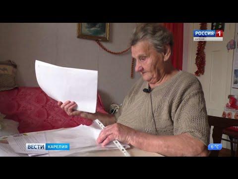 Бывший санаторий стал постоянным домом для пенсионерки из Сортавалы
