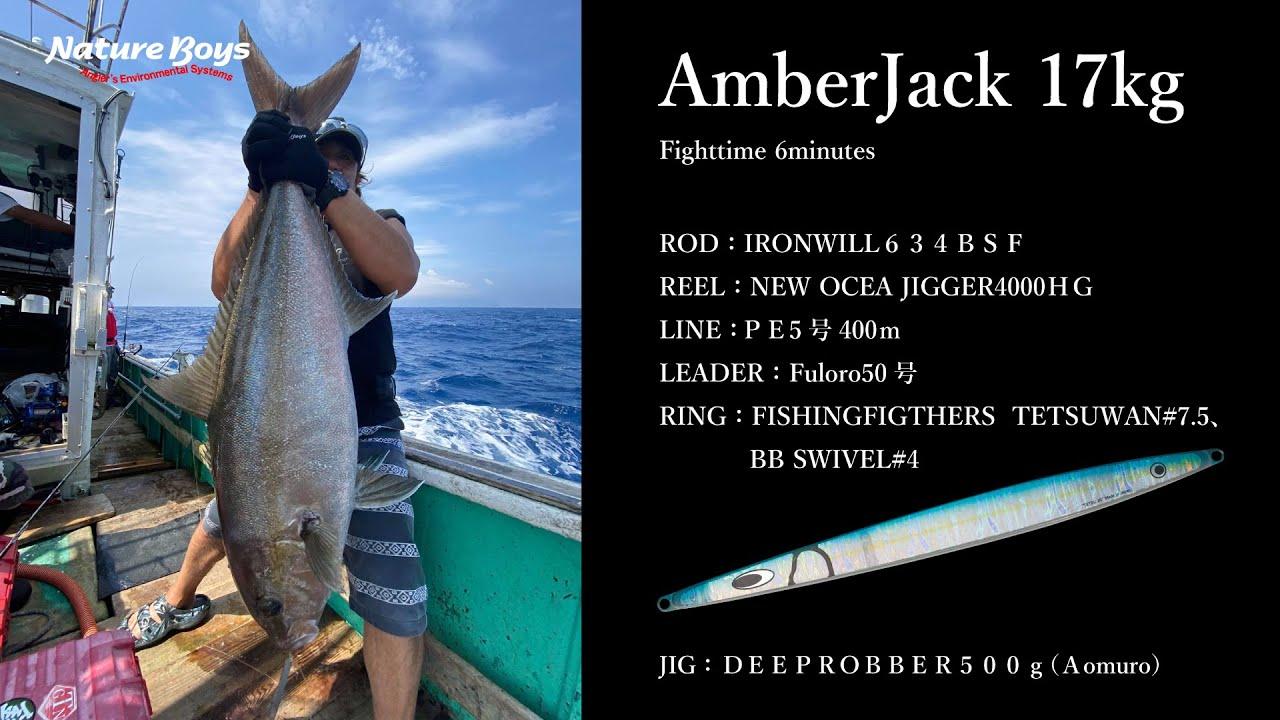 【NatureBoys,鉄ジグ】202007 八丈島カンパチ17kg  竹下恵介(親方)/ AmberJack17kg Hachijo island【DEEPROBBER】