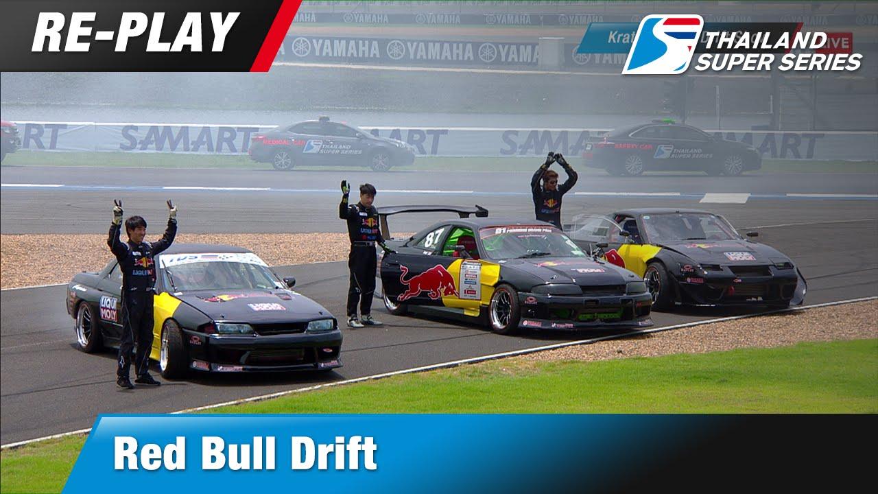 TSS 2016 : Red Bull Drift  (Sat-21-May)