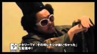 レキシ - 狩りから稲作へ feat.足軽先生、東インド貿易会社マン、シャカ...