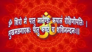 Navagraha Kavacham For Success