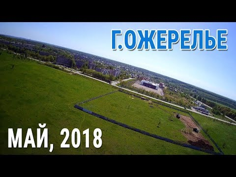 г.Ожерелье (Кашира), над Ожерельевским прудом, май 2018
