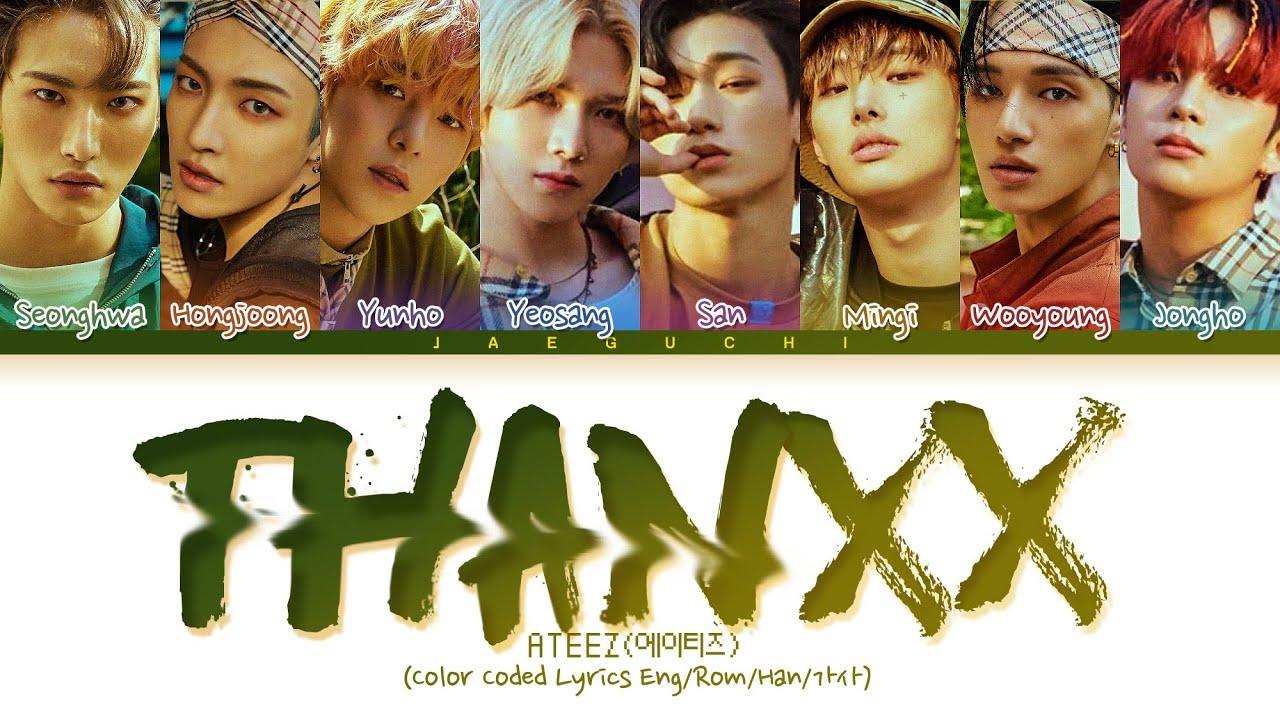 ATEEZ 'THANXX' lyrics (Color Coded Lyrics Eng/Rom/Han/가사)