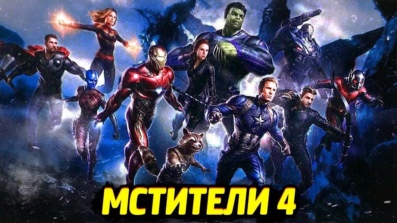 """Мстители 4 Picture: ПЕРВЫЙ ВЗГЛЯД НА """"МСТИТЕЛЕЙ 4""""!"""