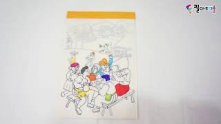 엄마표미술놀이 유아미술 강좌 / 공기 원근법