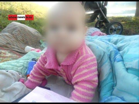 Новость об изнасиловании 1,5-летней не тронула односельчан