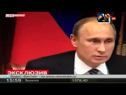 Путин материться! Видео со скрытой камеры!