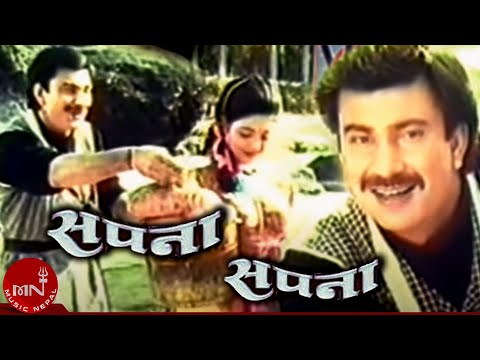 """Sapana Sapana"" Nepali Song From Superhit Nepali Movie ""SAPANA"""