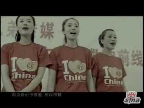 "[Music Video]Chinese Stars duet ""We Have Love"""