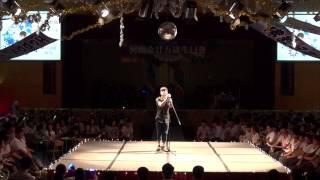 2013-2014佛教何南金中學-歌唱比賽-高級組-周靖揚
