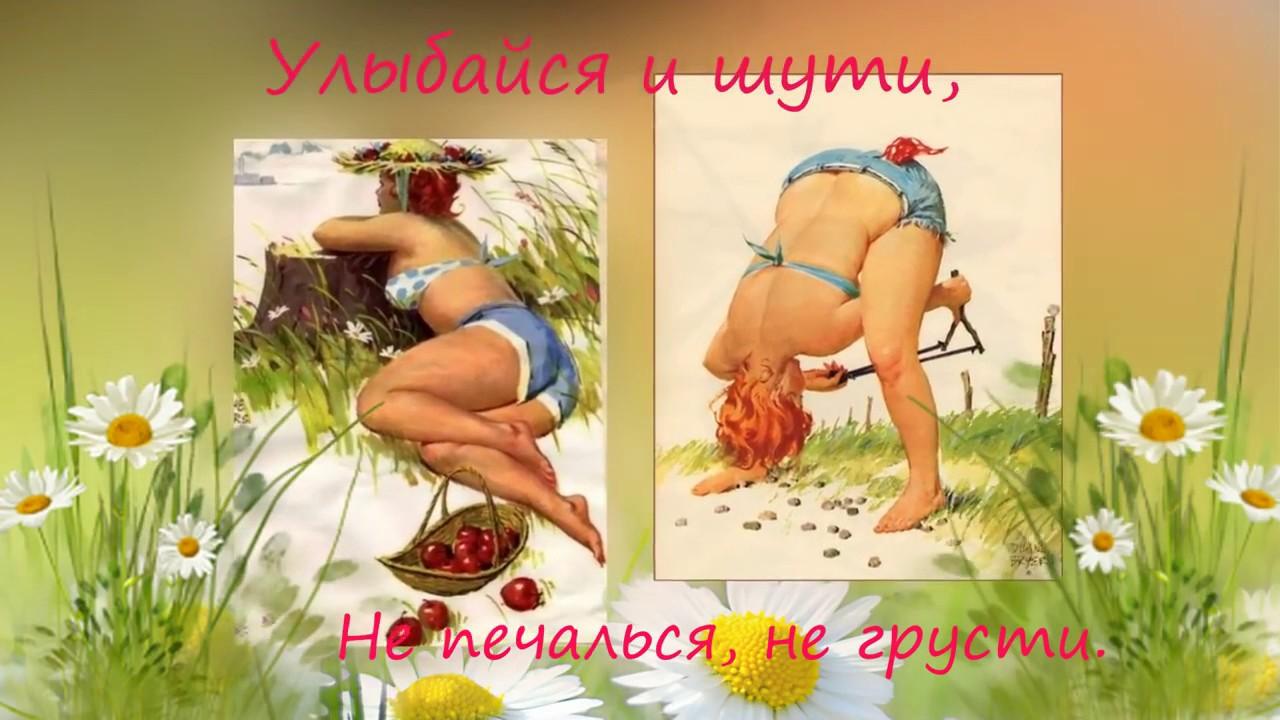 Картинка с юмором с юбилеем для женщины