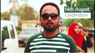 Karachi University 14th August Celebration   Faisal   The Idiotz