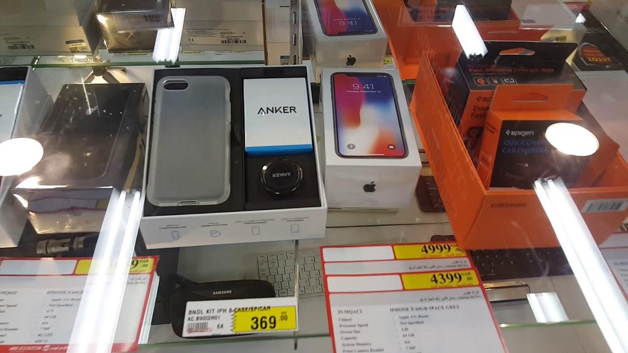 Prices Jarir Mobile Bookstore Riyadh