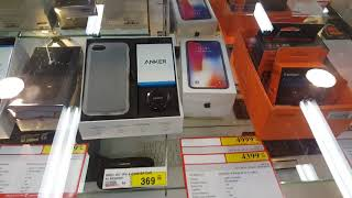 Jarir bookstore mobile price Saudi Arabia Makkah