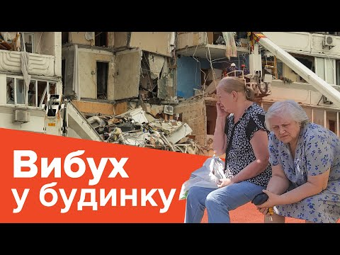 Вибух у будинку в Києві. Хто загинув і що з врятованими