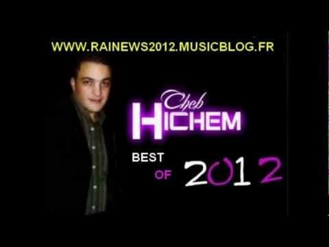 cheb hichem hob lawal 2012
