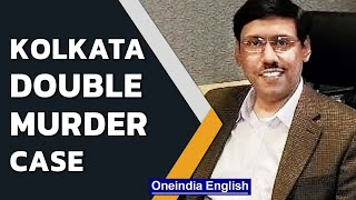 Kolkata: Kilburn Engineering exec & driver murdered; Woman arrested, son on the run   Oneindia News