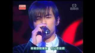 [HQ] 周杰倫 - 安靜 / Jay Chou - Silence (RTHK Awards Live