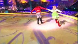 Dima Bilan and Elena Berezhnaya on ice 9