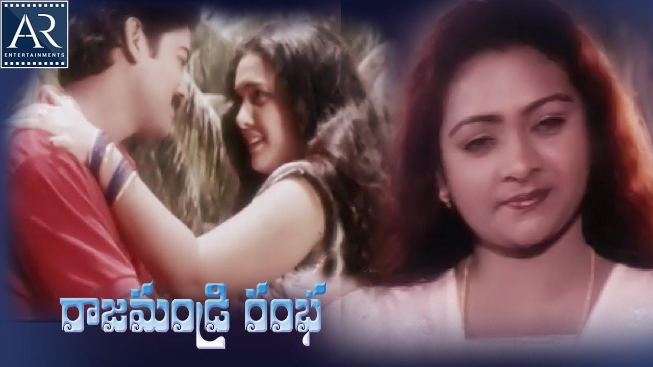 Rajamundry Rambha Full Movie Shakeela Maria Reshma Sindhu Ar Entertainments