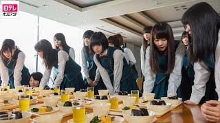 食事を求めてカフェテリアに集まった生徒達だが、突如睡魔に襲われる。...