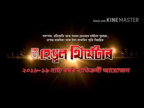 Hengul Theatre 2018-19 promo video