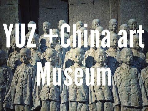 YUZ Museum and China Art Museum