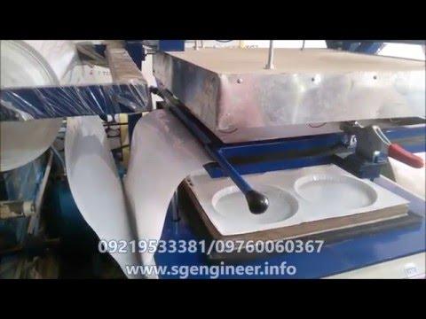Thermocol Dona Plate Making Machine 09219533381, 09760060367