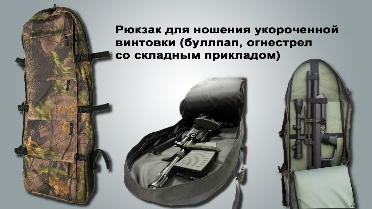 Рюкзак для буллпап на youtube n1 school рюкзак