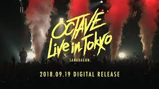 SANABAGUN.【OCTAVE Live in Tokyo】Trailer Short Ver.1