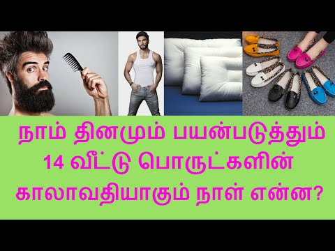 online matchmaking tamil