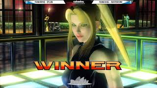 Virtua Fighter 5 Final Showdown (War Games) - York Street Battles #65