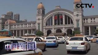 [中国新闻] 武汉市民逐渐回归熟悉的工作和生活 | 新冠肺炎疫情报道