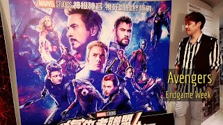i went to three TOY SHOPS and the CINEMA! AVENGERS ENDGAME!