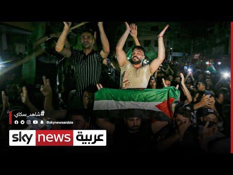 عودة الهدوء إلى غزة بعد سريان اتفاق وقف إطلاق النار