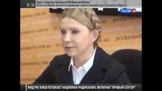 Yulia Tymoshenko thanks the people who set the trade union building ablaze