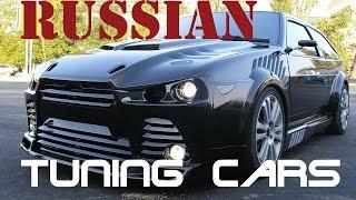 Тюнингованные машины / Tuning Cars (Best Russian Cars, NIVA, VAZ, GAZ Volga)(Best Tuning Russian Cars NIVA, VAZ GAZ Volga., 2015-03-14T19:11:30.000Z)
