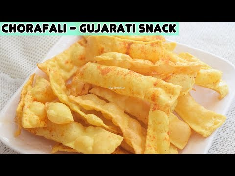 चोराफली (गुजराती नाश्ता) रेसिपी - Gujarati Chorafali (Diwali Special) Recipe - Priya R