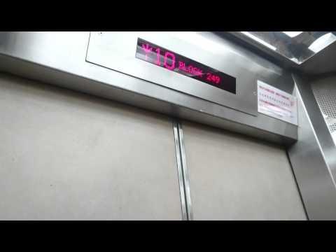 Singapore, Sengkang E Way, Block 249, Mitsubishi, 13 Persons, 900KG, Elevator | Sony Xperia Z5