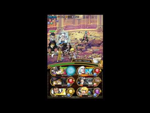 F2P Vista Colosseum All Stages - One Piece Treasure Cruise