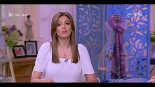 السفيرة عزيزة - شيرين عفت