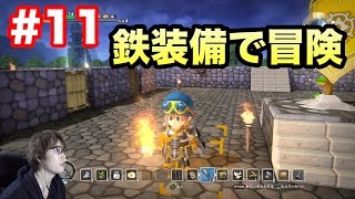 07930-dragonquest_builders_thumbnail
