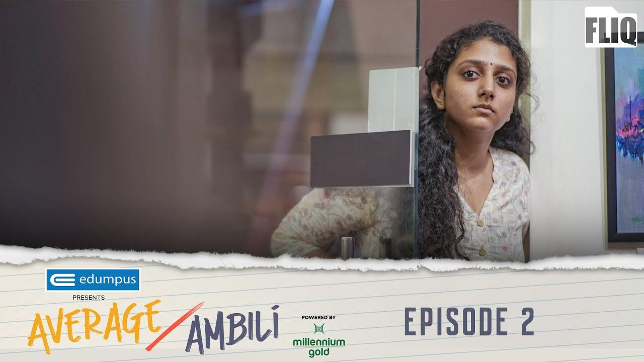 "Edumpus ""Average Ambili"" | EP2| Mini Webseries | Fliq"